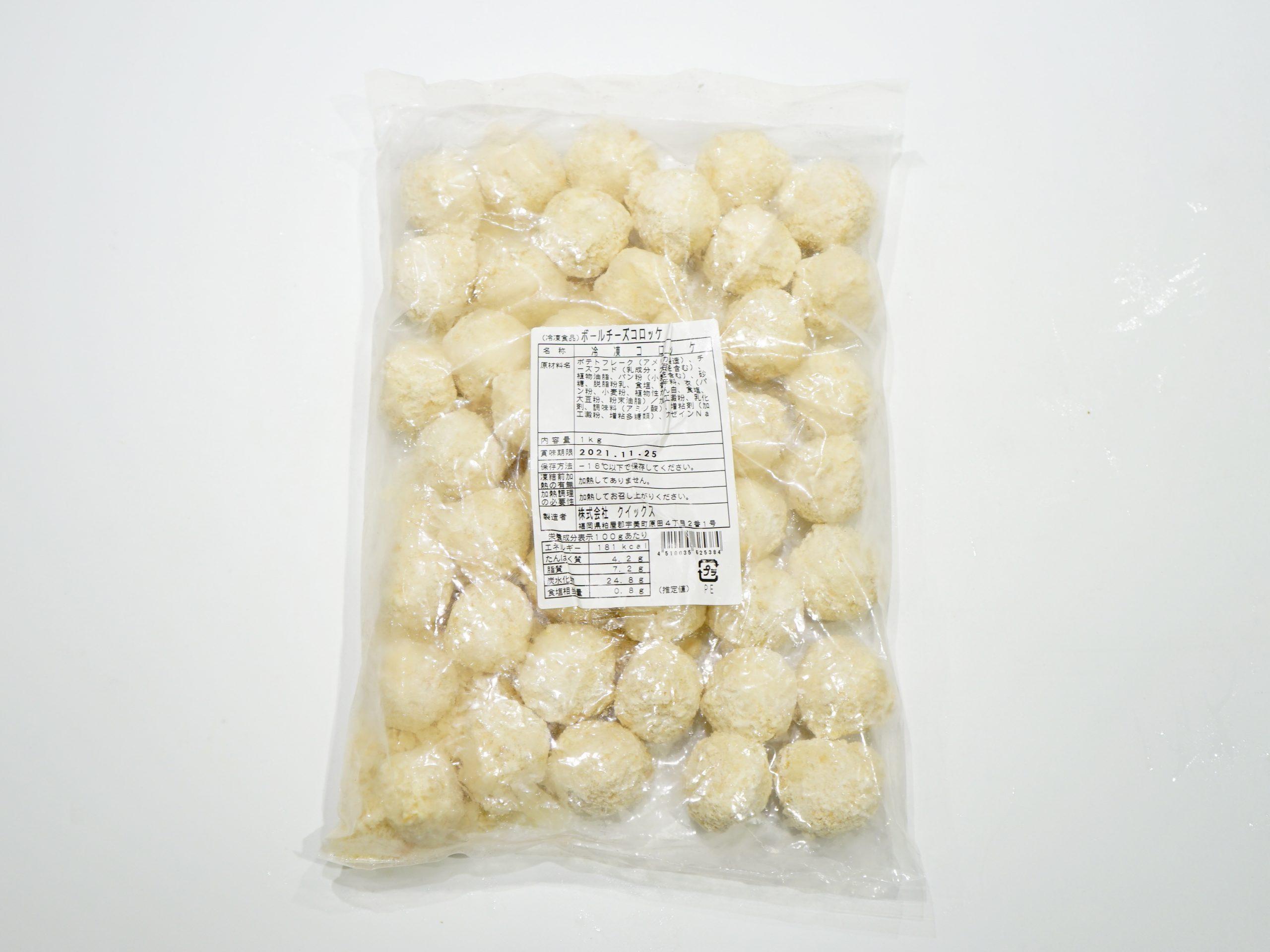 ボールコロッケ R (チーズ)